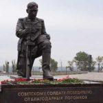 На Самбекских высотах открыт памятник солдату-победителю