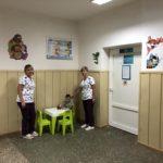 Детская поликлиника будущего